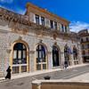 Старая площадь мэрии