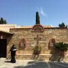 Монастырь святой Пятницы