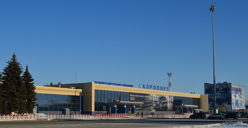 Аэропорт Челябинска «Баландино» имени Игоря Курчатова
