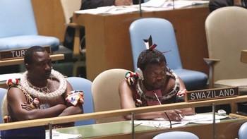Государство Свазиленд сменило название на Эсватини
