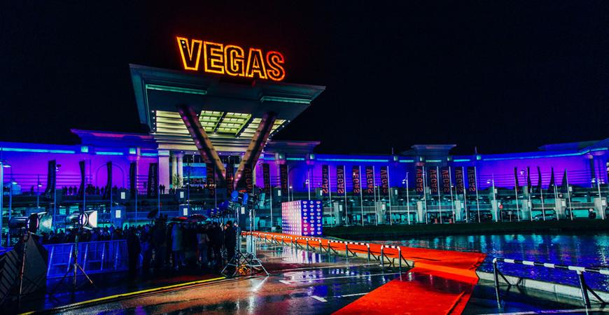 ТРК Vegas Каширское шоссе