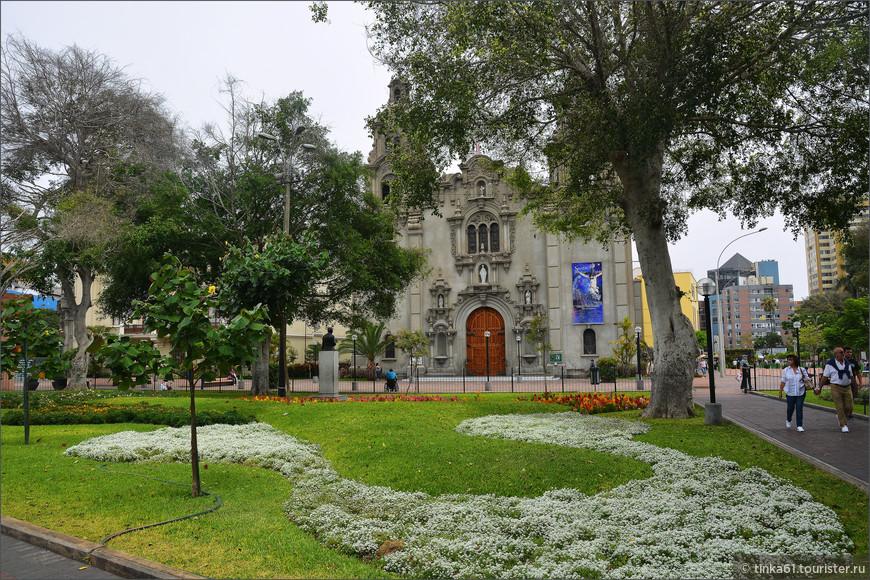В центре парка стоит католическая церковь Parroquia Virgen Milagrosa.
