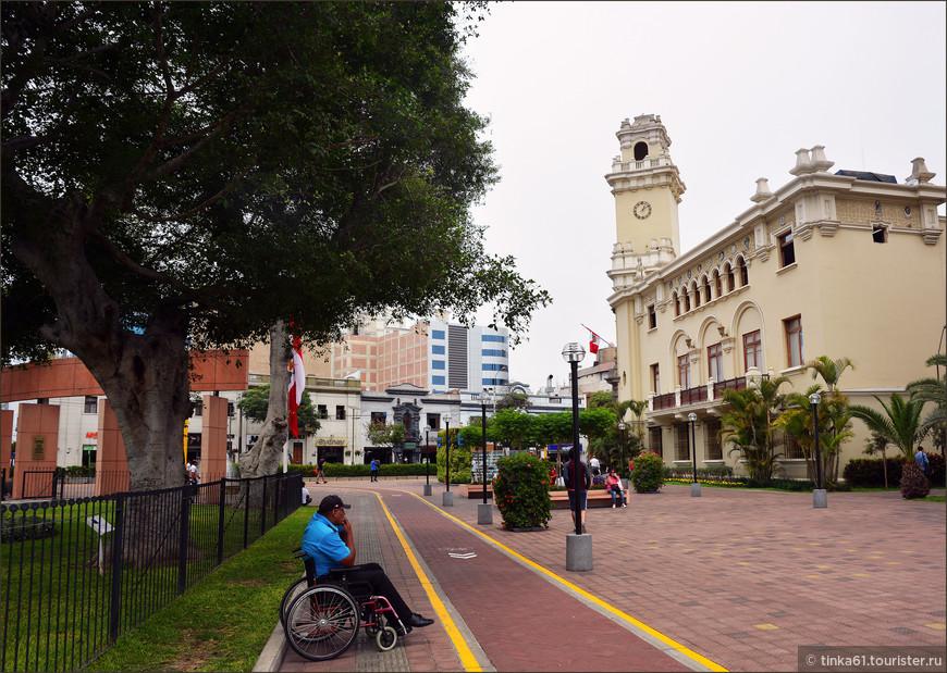 Муниципалитет Мирафлореса.