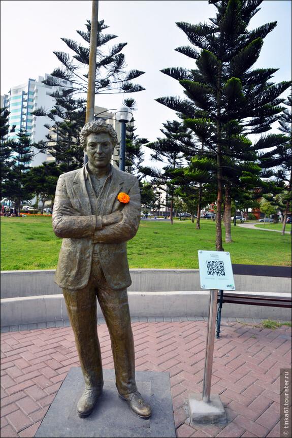 Памятник Антонио Сиснеросу, знаменитому перуанскому поэту, уроженцу Мирафлореса.