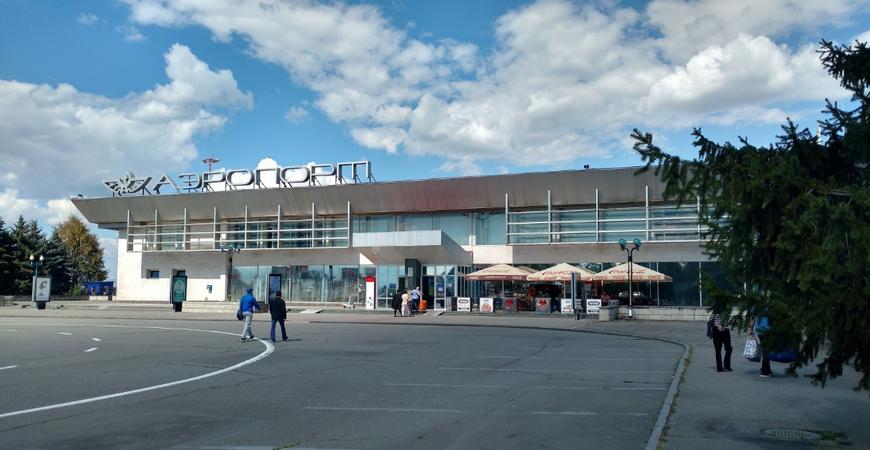 Аэропорт Владикавказ-Беслан