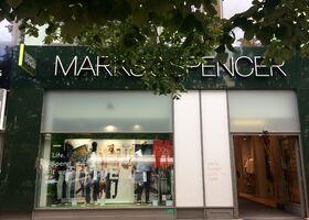 Магазин Marks and Spencer