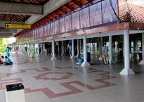 бали7.png
