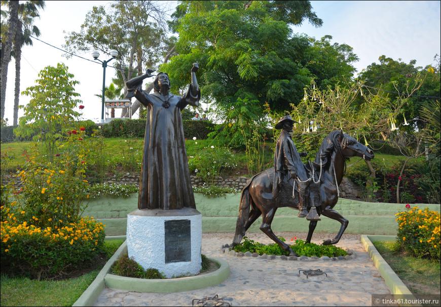 Напротив церкви видим необычный памятник — женщина и всадник на лошади. Это дань памяти знаменитой перуанской фольклорной певице и композитору Chabuca Grandа, увековечившей Барранко в своих песнях в пятидесятые годы прошлого столетия.Самый известный ее хит — La flor de la canela, удивительно мелодичный лимский вальс.