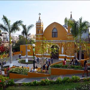 Барранко — самый богемный район Лимы