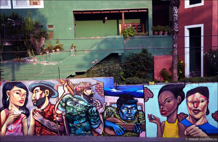 Стены домов Барранко украшают оригинальные граффити.