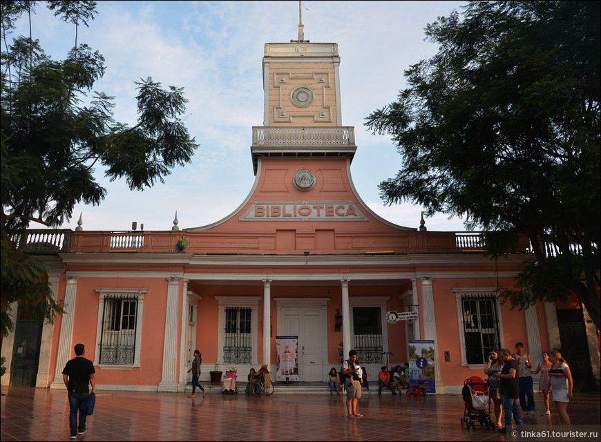 Муниципальная Библиотека была построена в парке в 1922 году. Имеет статус исторического памятника Лимы.