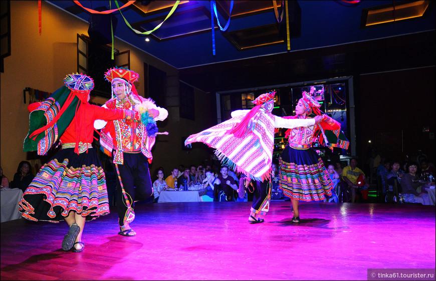 Танцы различных регионов Перу.