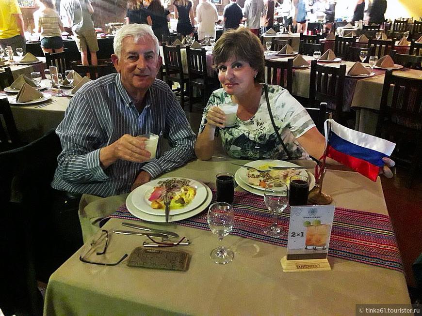 Ну а вечером мы отправились на шоу в ресторан La Dama Juana, расположенный в Барранко. Здесь мы пили-ели-угощались изысками перуанской кухни и смотрели великолепное фольклорное шоу.  Всё удовольствие стоило примерно 30 долларов на человека. Узнав, что я русская,нам на стол поставили российский флаг.