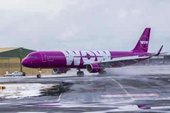 Авиакомпания из Исландии ищет штатного путешественника с зарплатой 9 500 евро