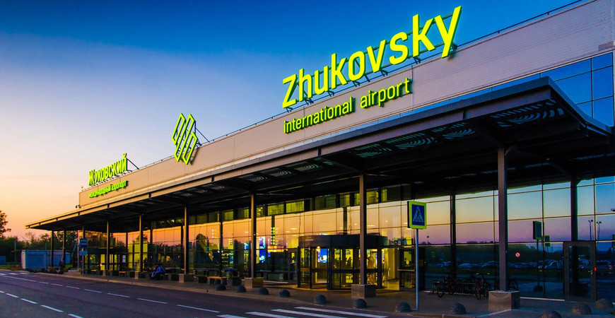 Международный аэропорт Жуковский (Аэропорт Раменское)