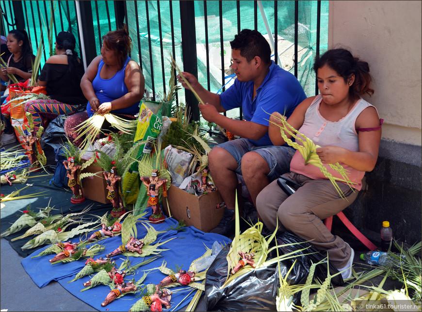 В тот день столичные жители отмечали католический праздник Domingo de ramos, аналог нашего Вербного воскресенья. Повсюду продавались  веточки-букетики, смотрелось это очень празднично и нарядно.
