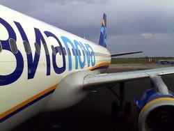 «Авианова» будет летать в Екатеринбург