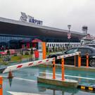 Аэропорт Кишинёва