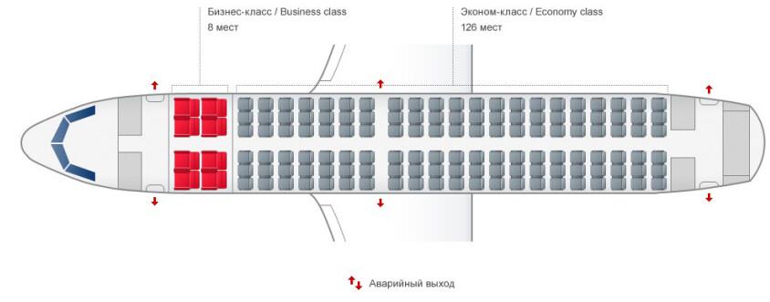 Схема самолета аэробус а319 фото 667