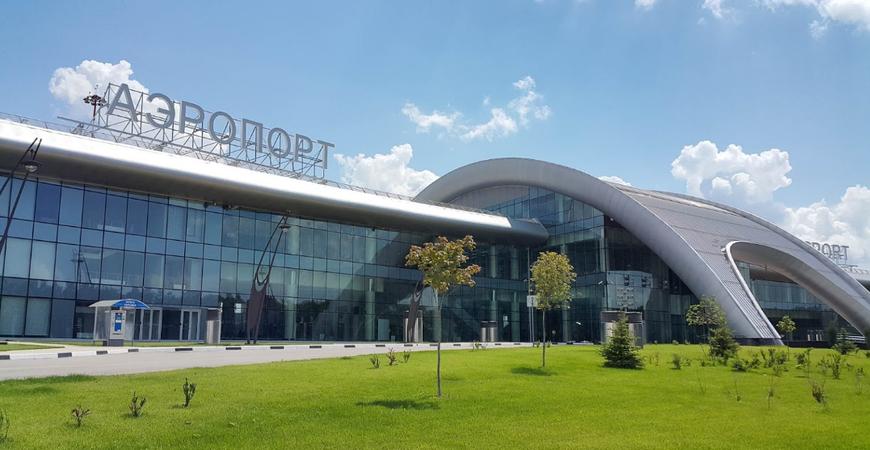 Аэропорт Белгорода имени Владимира Шухова