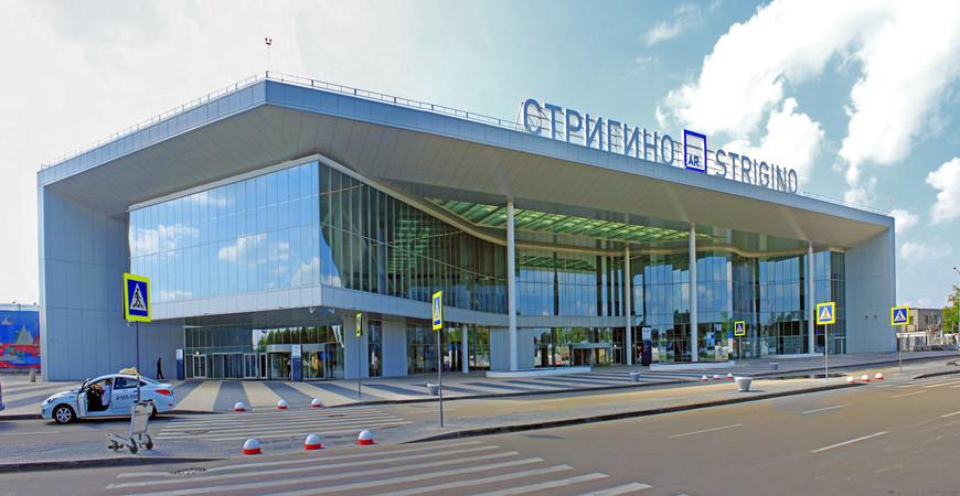 Аэропорт Нижнего Новгорода «Стригино» имени Валерия Чкалова