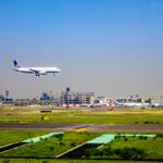 Аэропорт Мехико «Бенито Хуарес»