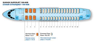 Самолет сухой суперджет 100 схема салона фото 727