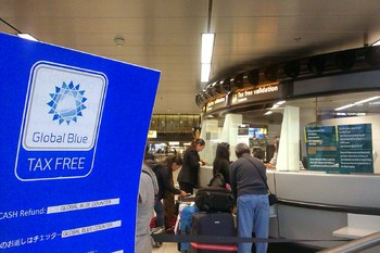 В аэропортах городов, принимающих ЧМ-2018, будет действовать система Tax Free