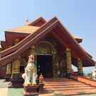 Wat Wiang Ka Long