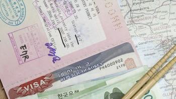 КНДР упростит визовый режим для российских туристов
