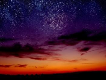 В Испании открылся астрономический парк