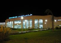 Aéroport_Djerba_Zarzis_-_Tunisia.jpg