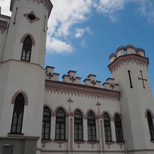 Дворец Пусловских в Коссово Беларусь