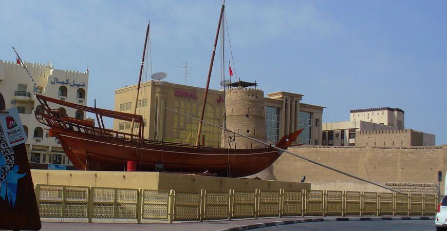 Национальный музей Дубая в крепости Аль-Фахиди