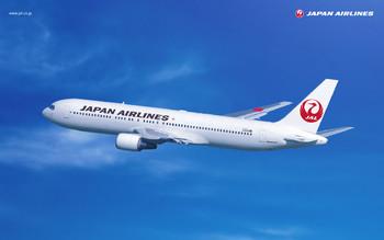 Японская авиакомпания создаст международный лоукостер