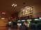 Международный аэропорт Бангкока «Дон Мыанг»