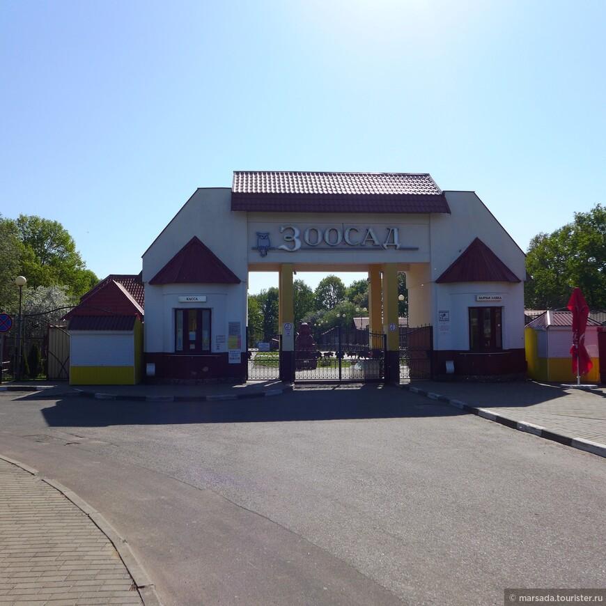 Могилёвский зоопарк был построен в деревне Буйничи в 2004 году, открылся в мае 2005 года.