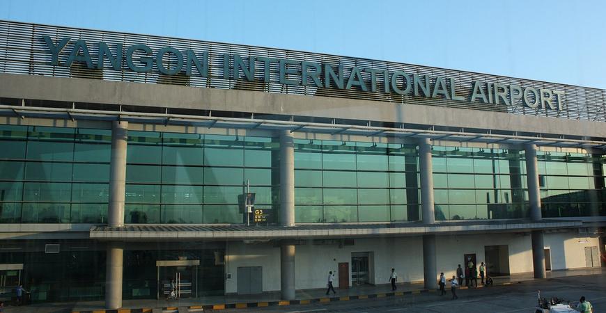 Международный аэропорт Янгона