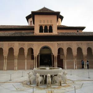 Дворец Альгамбра (Гранада)
