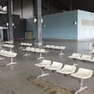 Аэропорт Вьентьяна «Ваттай»