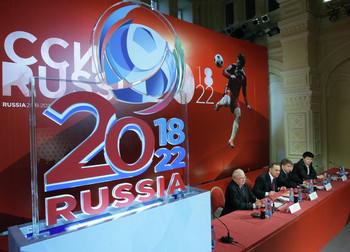 Россияне должны регистрироваться при поездках в города ЧМ-2018