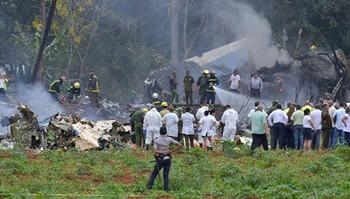 На Кубе разбился пассажирский самолёт