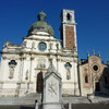 Пригород Виченцы, церковь Мадонны Берико.