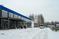 Аэропорт Кирова «Победилово»