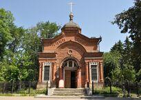 Александро-Невская часовня в Дендропарке