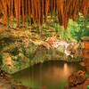 Пещеры Мира де Айре