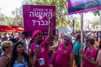 Российский туроператор предложил посетить гей-парад в Израиле