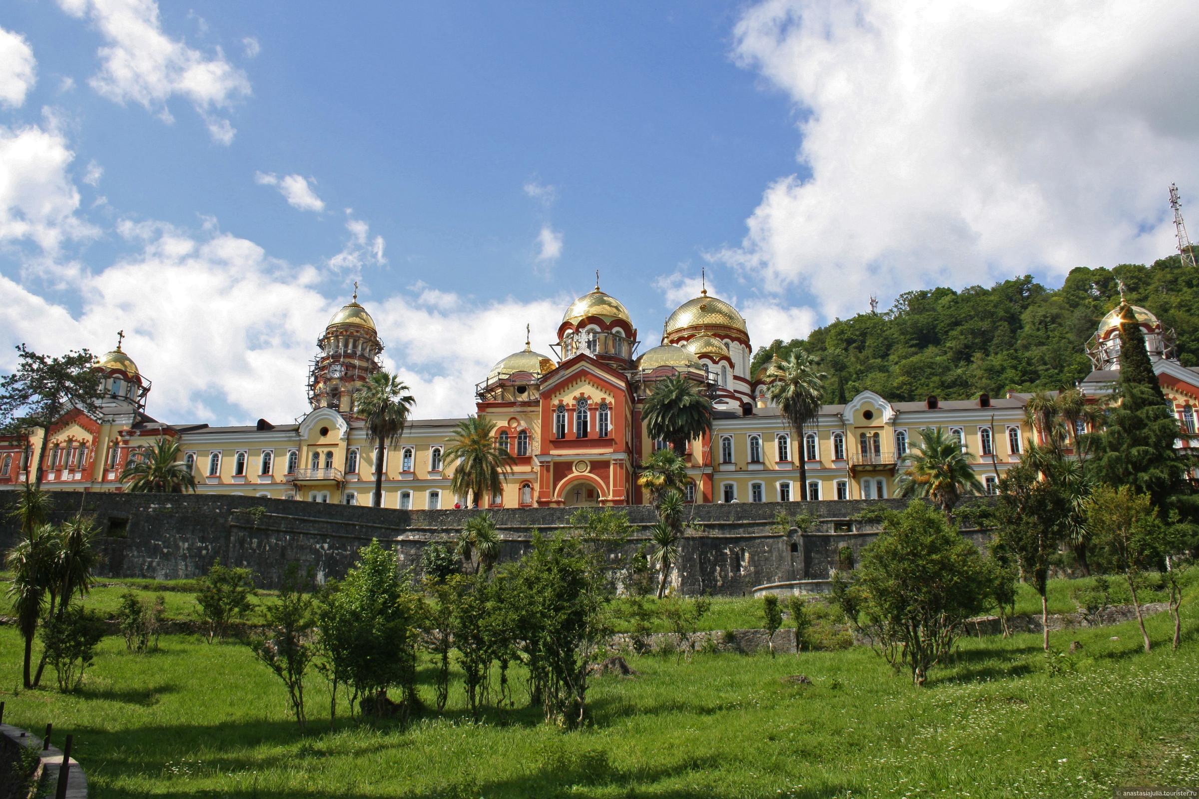 нашем сайте святые места абхазии фото всего