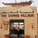 Деревня ловцов жемчуга в Дубае