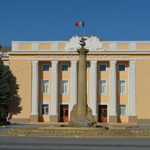 Юг Молдавии. Кагул